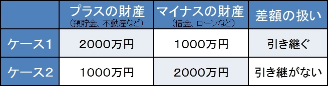 screenshot.8_waifu2x_art_noise3